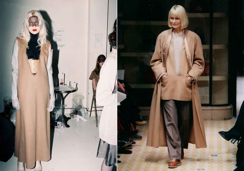 Margiela/ Hermès